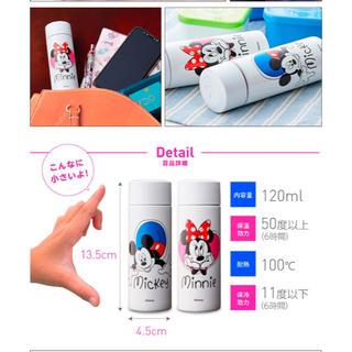 ミッキーマウス(ミッキーマウス)のミッキーボトル アート引越しセンター ミッキー&ミニー 非売品(水筒)