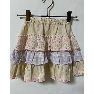 Souris - スーリー   ティアードスカート  サイズ110