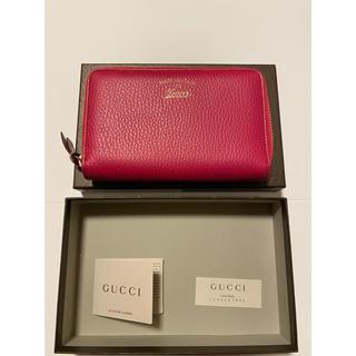グッチ(Gucci)の★まむさん 専用★(財布)