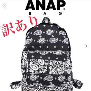 アナップ(ANAP)のANAP アナップ 訳あり リュック ペイズリー柄 ブラック カバン バッグ 鞄(リュック/バックパック)