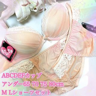 B75M♡シャイニーオレンジ♪ブラ&ショーツ&Tバックset(ブラ&ショーツセット)