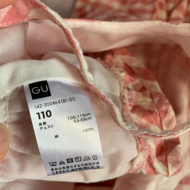 GU(ジーユー)のgu セットアップ 春夏 キッズ/ベビー/マタニティのキッズ服女の子用(90cm~)(パンツ/スパッツ)の商品写真