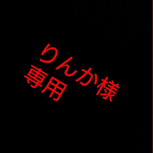 五等分の花嫁 1~12 エンタメ/ホビーの漫画(少年漫画)の商品写真