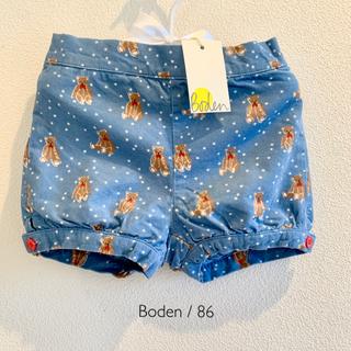 ボーデン(Boden)のBoden 12〜18M (86)  可愛いクマのプリントブルーマ(パンツ)