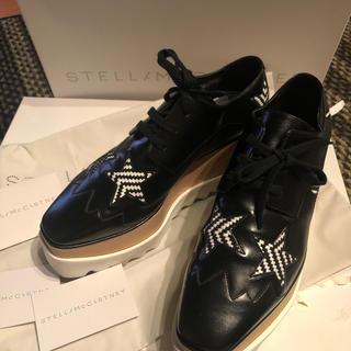 ステラマッカートニー(Stella McCartney)のステラマッカートニー   エリス スターシューズ 黒 36(ローファー/革靴)