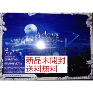 ノギザカフォーティーシックス(乃木坂46)の乃木坂46 7th YEAR BIRTHDAY LIVE 限定盤 Blu-ray(ミュージック)