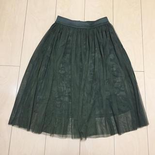 ベルシュカ(Bershka)のチュールスカート(ひざ丈スカート)