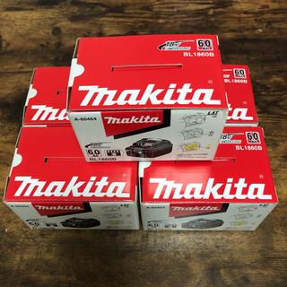 マキタ(Makita)のマキタ  バッテリーBL1860B(バッテリー/充電器)