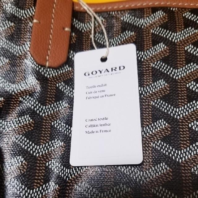 GOYARD(ゴヤール)の新品未使用 ゴヤール サンルイ PM トート ブラック ブラウン レディースのバッグ(トートバッグ)の商品写真