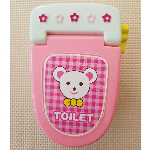 PILOT(パイロット)のメルちゃん トイレ おせわパーツ めるちゃん キッズ/ベビー/マタニティのおもちゃ(ぬいぐるみ/人形)の商品写真