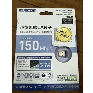 エレコム(ELECOM)のELECOM 無線LANインターフェース 子機(PC周辺機器)