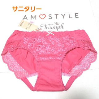 AMO'S STYLE - トリンプAMO'S STYLE デイジーレースサニタリーショーツ L 濃ピンク