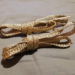 靴紐 ゴールド 約120cm(スニーカー)