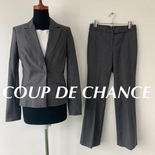 クードシャンス(COUP DE CHANCE)のクードシャンス スーツ上下 2点SET COUP DE CHANCE(スーツ)