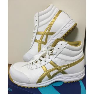 アシックス(asics)の【限定☆新品】asics安全靴 ウインジョブ 71S ホワイト×ゴールド(スニーカー)