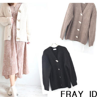 FRAY I.D - FRAY I.D(フレイ アイディー) デザインボタンロービングカーデガン