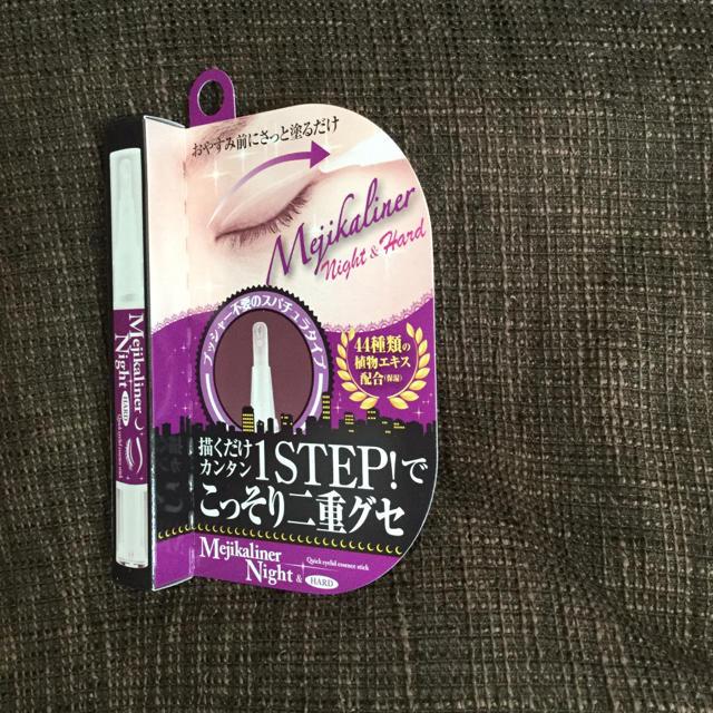 メジカライナー コスメ/美容のスキンケア/基礎化粧品(アイケア/アイクリーム)の商品写真