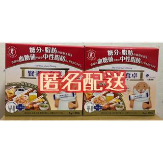 オオツカセイヤク(大塚製薬)の賢者の食卓 6g×30包 2箱(ダイエット食品)