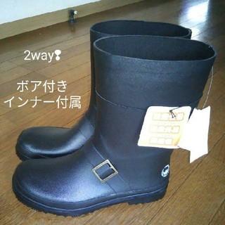 シマムラ(しまむら)の2wayレインブーツ 長靴 寒冷時保温アルミインナー付(取外し可) Mサイズ(レインブーツ/長靴)