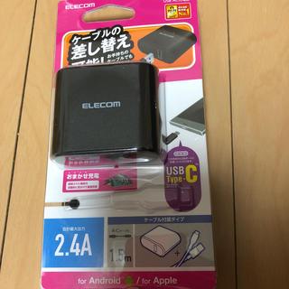 エレコム(ELECOM)のELECOM 充電器 Type-C(バッテリー/充電器)