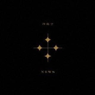 ニュース(NEWS)の四銃士(初回盤) DVD(ミュージック)