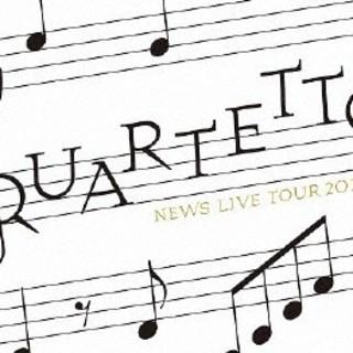 ニュース(NEWS)のNEWS LIVE TOUR 2016 QUARTETTO(初回盤) Blu-r(ミュージック)