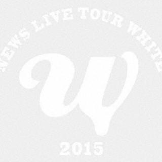 ニュース(NEWS)のNEWS LIVE TOUR 2015 WHITE(初回盤) Blu-ray(ミュージック)