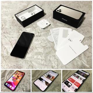 アイフォーン(iPhone)の新品未使用iPhone11Proシルバー256GBDOCOMOSIMロック解除(スマートフォン本体)