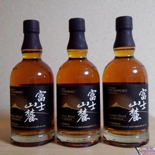 キリン(キリン)のキリン 富士山麓 シグニチャーブレンド 3本(ウイスキー)