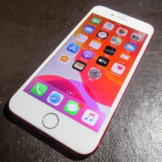 au - [値下げしました]iPhone 7 128GB Red
