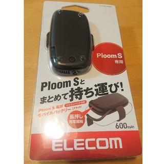 エレコム(ELECOM)の「プルーム・エス」専用シリコンバンド付きモバイルバッテリー  (バッテリー/充電器)