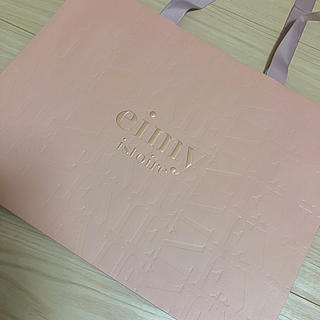 エイミーイストワール(eimy istoire)のeimy 限定ショッパー 2枚セット ショップ袋(ショップ袋)