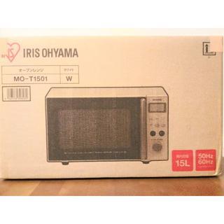 アイリスオーヤマ(アイリスオーヤマ)のアイリスオーヤマ オーブンレンジ MO-T1501-W(電子レンジ)