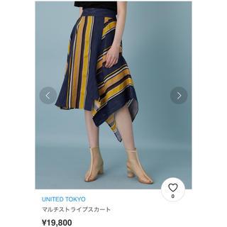 ステュディオス(STUDIOUS)のユナイテッドトウキョウ  ストライプスカート (ひざ丈スカート)