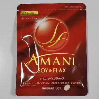 サントリー(サントリー)のサントリー アマニ ソイ&フラックス(ダイエット食品)