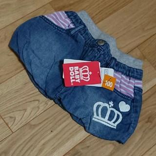 ベビードール(BABYDOLL)のBABYDOLL新品バルーンスカート(スカート)