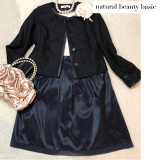 NATURAL BEAUTY BASIC - 【M】natural beauty basic レディース  スーツ卒業式入学式
