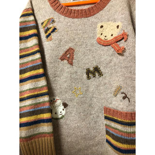 familiar - ファミリアセーター110美品