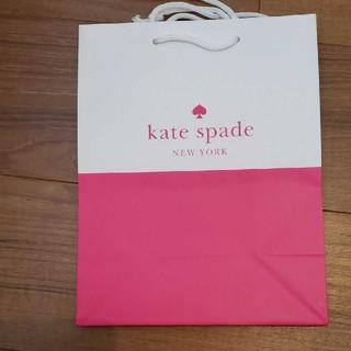 ケイトスペードニューヨーク(kate spade new york)の☆ケイトスペード☆ショップ袋(ショップ袋)