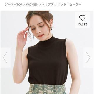 ジーユー(GU)のGU ハイネックセーター ブラウン(カットソー(半袖/袖なし))