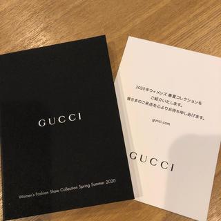 グッチ(Gucci)のGUCCI ウィメンズ 春夏コレクション 2020SS 冊子(その他)