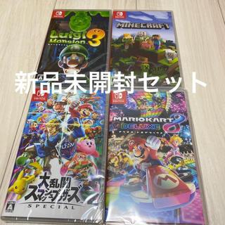 Nintendo Switch - マインクラフト、スマブラ 、マリオ、ルイージ新品未開封セット