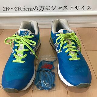 ニューバランス(New Balance)のニューバランス574ブルー(スニーカー)