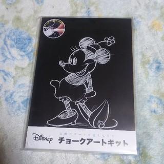 ディズニー(Disney)のディズニー チョークアートキット(アート/写真)