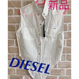 ディーゼル(DIESEL)のDIESEL ノースリーブシャツ スプリング ヴィンテージ 2way 新品タグ(シャツ/ブラウス(半袖/袖なし))