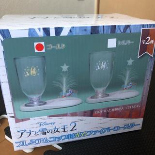 アナトユキノジョオウ(アナと雪の女王)のアナと雪の女王♡プレミアムコップ付光るファイバーコースター(キャラクターグッズ)
