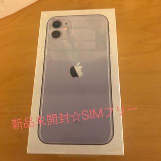 アップル(Apple)の再出品☆新品未開封 iPhone11(スマートフォン本体)
