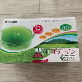 【青汁コラーゲン】緑効青汁60袋(青汁/ケール加工食品)