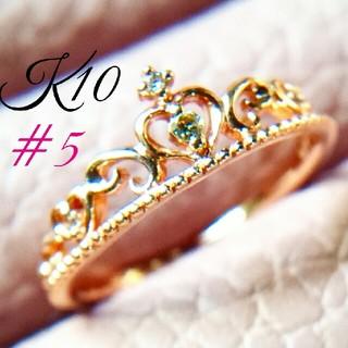 k10 PG ティアラ ダイヤ リング(リング(指輪))