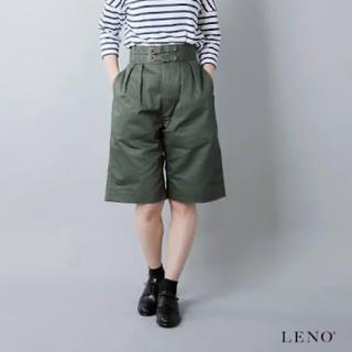 ヤエカ(YAECA)のLeno and co グルカパンツ(カジュアルパンツ)